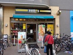 Doutor Coffee Higashi Kurume East Entrance