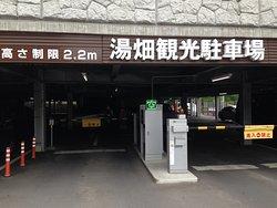 湯畑観光駐車場