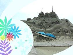 馬沙溝濱海遊憩區
