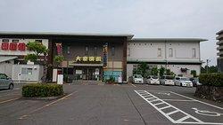 Shikoku Kenkomura Shiohama no Yu