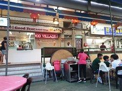 Good Year Seafood Village Restaurant