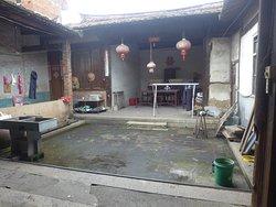 Former Residence of Li Guangdi