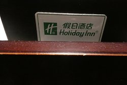 Holiday Inn, Xiaoshan, Hangzhou