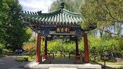 Beijing Yuetan Park
