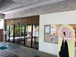 Museum of Motoori Norinaga