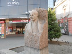Statue of Lenin, Off Karl Marx St. at Bezbokova St, Irkutsk, Russia. This small monument is average and not too noteworthy.