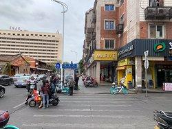 Tumen Street