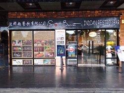 Scotch Bonnet Indian Restaurant and bar
