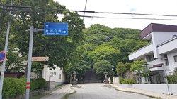 Wakkanai Park -- stairway up to Hokumon Shrine where trail head to Wakkanai Park is located.