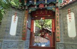 Longtan Temple