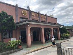 Rueifang Station