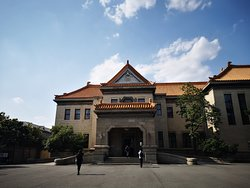 The Museum of The Imperial Palace of Manchukuo