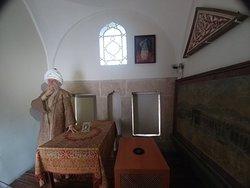 Türk ve İslam Eserleri Müzesi