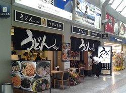 松山空港1FANAチケットカウンター前にあります。券売機でチケットを買って注文するセミセルフ形式なので、さっと簡単に食べたいときなど、気軽に立ち寄れるお店です。
