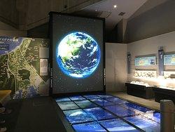 Fossa Magna Museum