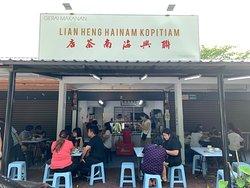 Lian Heng Hainam Kopitiam