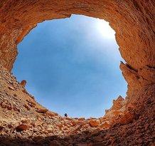 Heet Cave