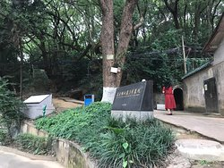 Mawangdui Mausoleum