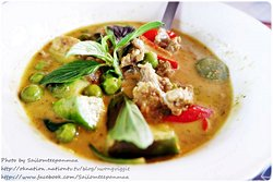 Green curry with beef