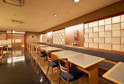 Musashino Japanese Restaurant