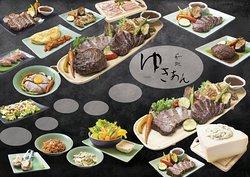 Japanese Style Restaurant Yukian