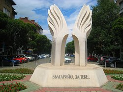 Monument to Revolutionaries from Macedonia and Thrace