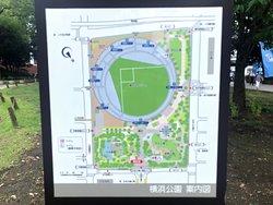 歴史のある公園です。