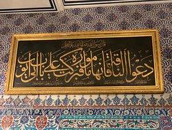 Hz. Halid Ebu Eyyub El-Ensari