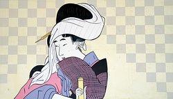 Uchiko-za Kabuki Theatre