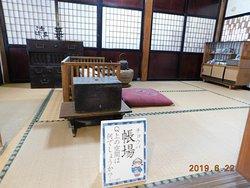 蔵の駅(旧石平金物店)の帳場
