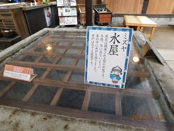 蔵の駅(旧石平金物店)の水屋