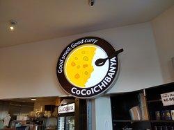 Interior signage at Curry House Coco Ichibanya in Irvine, CA