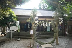 Kamishimmeitenso Shrine