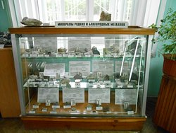 Sidorov State Mineralogical Museum.