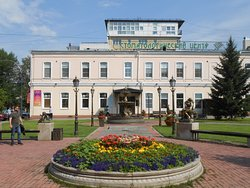 Irkutsk Sculpture Park, at the corner of Lenin and Karl Marx Streets, Irkutsk. In the background is the JSC Dental Center Building.
