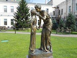 Irkutsk Sculpture Park, at the corner of Lenin and Karl Marx Streets, Irkutsk. One of many nice sculptures. The JSC Dental Center Building is in the background.