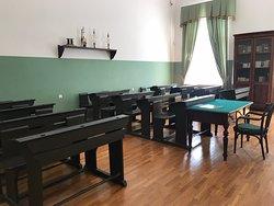 Chekhov Literature Museum