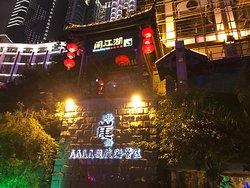 重庆网红景点洪崖洞