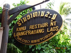 Khmu Restaurant Spa & Massage