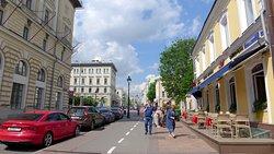 Bolshaya Nikitskaya street (ulitsa)