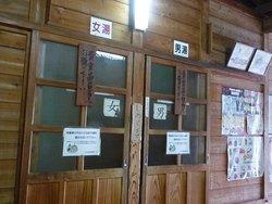 onoaida onsen hot spring01