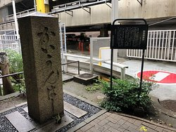 親柱と説明板。片方の親柱は高速下の樹木に埋もれてます