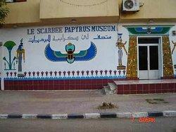 Le Scarabe Papyrus Museum