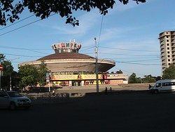Здание цирка в Ставрополе