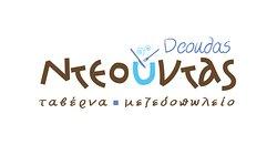 Deoudas