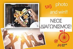 Διαγωνισμός Φωτογράφισης Φαγητού 📸  Πώς θα συμμετάσχεις;  👉Κάνε like στη σελίδα μας. 👉Φωτογράφισε το φαγητό σου από τo podilato  👉Ανέβασε στο fb την φωτογραφία που έβγαλες με check-in 📍στo podilato και tag 2 φίλους σου.  🏆Τι κερδίζει ο νικητής;  Δωρεάν τo menu της επιλογής για 2 άτομα !!  * Λήξη διαγωνισμού: 31/7/2019. ** Εξαργύρωση δώρου μέχρι 30/9/2019.