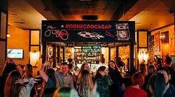 Poneslos  Atmosferny Bar