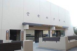 中国艺术展览厅
