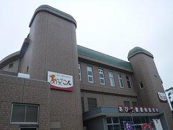 手賀沼親水広場・水の館