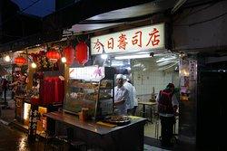 寿司の看板を掲げるお店